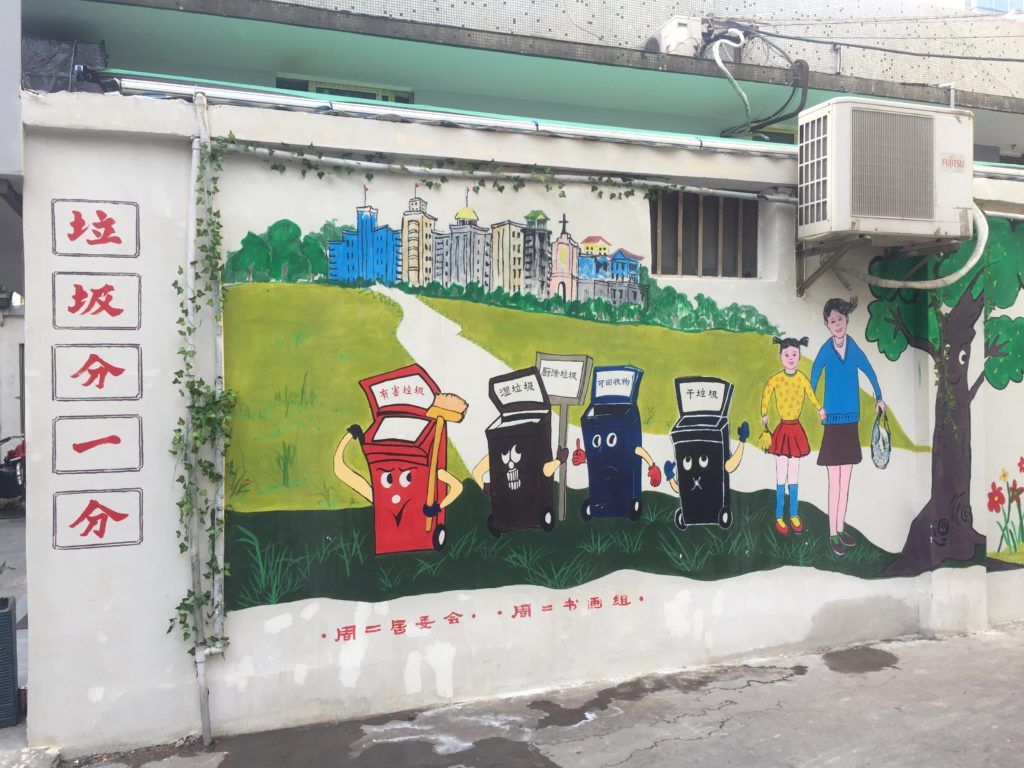 Text Box: Figure 5: A mural painted by volunteers in one of Shanghai's housing estates
